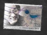 Sellos del Mundo : Asia : Corea_del_sur : Personaje