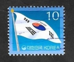 Sellos del Mundo : Asia : Corea_del_sur : 2146 - Bandera nacional,