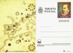 Stamps Spain -  Tarjeta Entero Postal Edifil T121 Carta Mateo Prunes 5 NUEVO