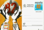 Stamps Spain -  Tarjeta Entero Postal Edifil T130 España'82 9 NUEVO