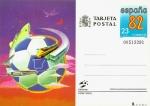Stamps Spain -  Tarjeta Entero Postal Edifil T132 España'82 23 NUEVO