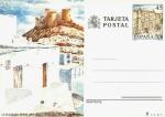 Sellos del Mundo : Europa : España : Tarjeta Entero Postal Edifil T150 Almería 45 NUEVO