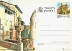 Sellos del Mundo : Europa : España : Tarjeta Entero Postal Edifil T151 Pastrana 25 NUEVO