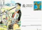 Sellos del Mundo : Europa : España : Tarjeta Entero Postal Edifil T152 Txistulari 45 NUEVO