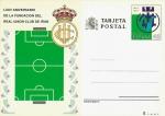 Sellos del Mundo : Europa : España : Tarjeta Entero Postal Edifil T152 Real Unión Club de Irún 45 NUEVO