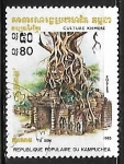 Stamps : Asia : Cambodia :  Culture of the Khmer - Ta Som Ta Som