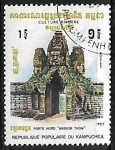 Stamps : Asia : Cambodia :  Culture of the Khmer - Puerta norte de  Angkor Thom
