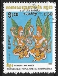 Sellos de Asia - Camboya -  Culture of the Khmer -  Kenora, Winged Figures