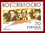 Sellos del Mundo : Europa : España : Edifil 3536 Generación del 98 70 NUEVO