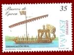 Stamps : Europe : Spain :  Edifil 3540 Embarcación real 35 NUEVO