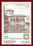 Sellos del Mundo : Europa : España : Edifil 3588 Pórtico de la Torre de las Damas de La Alhambra 35 NUEVO