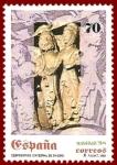 Sellos del Mundo : Europa : España : Edifil 3597 Navidad 1998 70 NUEVO