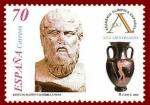 Stamps Spain -  Edifil 3605 Academia Olímpica Española 70 NUEVO