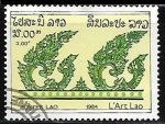 Stamps Laos -  Leaves