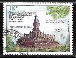 Stamps : Asia : Laos :  Templo That Luang