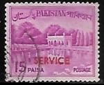 Sellos del Mundo : Asia : Pakistán : Shalimar Gardens