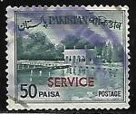 Stamps : Asia : Pakistan :  Shalimar Gardens
