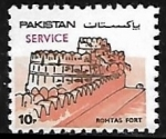 Stamps : Asia : Pakistan :  Rohtas Fort