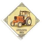 Sellos de Asia - Mongolia -  Tractores. Belarus 611. URSS.