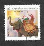 Stamps Vietnam -  Elefante de Guerra