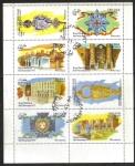 Sellos de Asia - Omán -  Boda Real