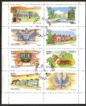 Stamps Asia - Oman -  Boda Real