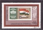 de Europa - Hungría -  IBRA´73