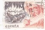Stamps Spain -  IBN HAZM(36)