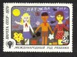 Sellos del Mundo : Europa : Rusia : Año Internacional del Niño,