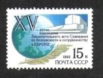 de Europa - Rusia -  15 aniversario de la Confe Europea de Seguridad y Cooperación