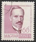 sellos de Europa - Hungría -  1372 - Banki Donat, inventor