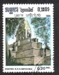 Sellos del Mundo : Asia : Camboya : Cultura de los jemeres.Templo Baksei Chamkrong