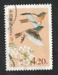 Sellos de Asia - China -  3983 - Aves volando