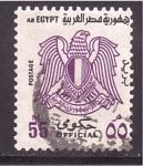 Stamps Africa - Egypt -  servicio 97- escudo oficial