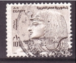 de Africa - Egipto -  relieve