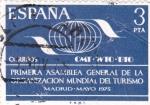 Stamps : Europe : Spain :  Primera Asamblea General de la Organización Mundial de Turismo (36)