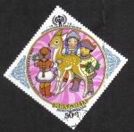 Stamps : Asia : Mongolia :  Año Internacional del Niño