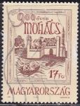 Stamps Europe - Hungary -  3419 - 900 Anivº de la ciudad de Mohacs
