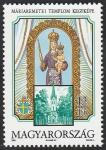 Sellos de Europa - Hungría -  3328 - La Virgen