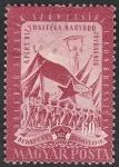 Stamps Europe - Hungary -  961 - Congreso de la Federación de jóvenes trabajadores