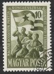 Stamps Europe - Hungary -  982 - 2ª Congreso del Partido nacional de los trabajadores