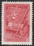 Stamps Europe - Hungary -  990 - Banderas de Rusia y Hungría