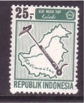 Sellos de Asia - Indonesia -  serie- Instrum. musc. regionales