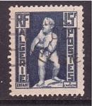 sellos de Africa - Argelia -  escultura