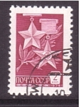 Stamps Russia -  Medallas