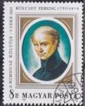 Stamps Hungary -  3283 - Ferenc Kazinczy, poeta