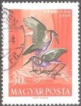 Sellos del Mundo : Europa : Hungría : Garza Púrpura (Ardea purpurea).