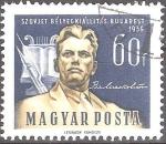 Sellos del Mundo : Europa : Hungría : Exposición de sellos soviéticos - Mayakovsky.
