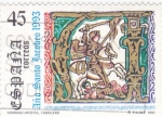 Stamps Spain -  Año Santo Jacobeo (37)