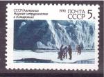 Sellos de Europa - Rusia -  Cooperación en la Antartida